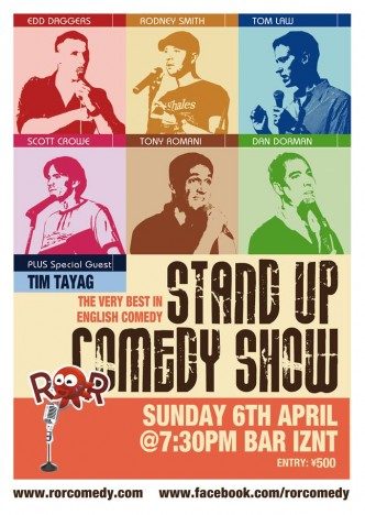 standup comedy show in Japan